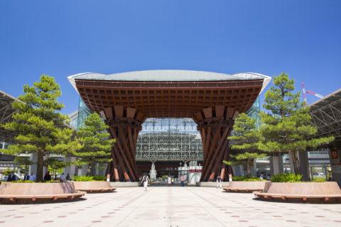 石川県・金沢